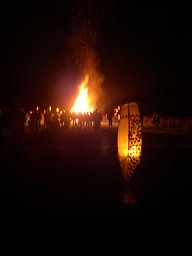 [Carradale Bonfire Night 2006]